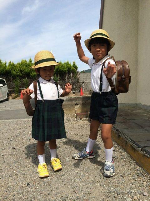 Seragam Sekolah Swasta 82